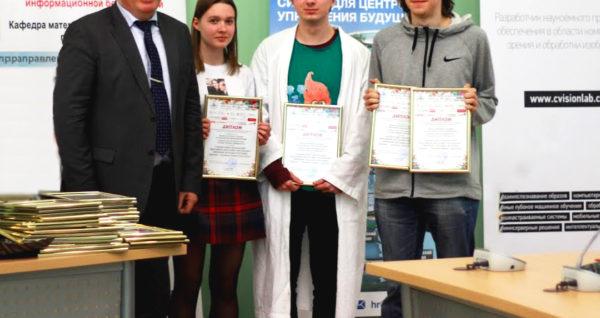 Анатолий Григорьевич Максимов призер чемпионата по программированию