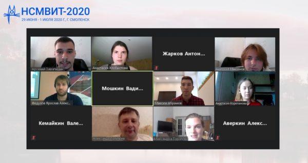 NSMVIT-2020