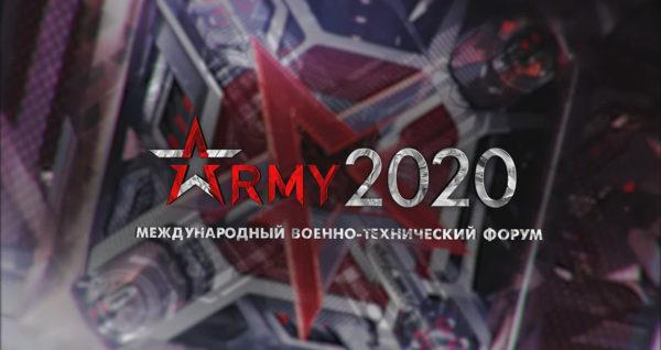 army_2020_logo