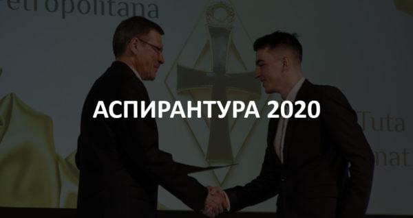 asp_2020_logo