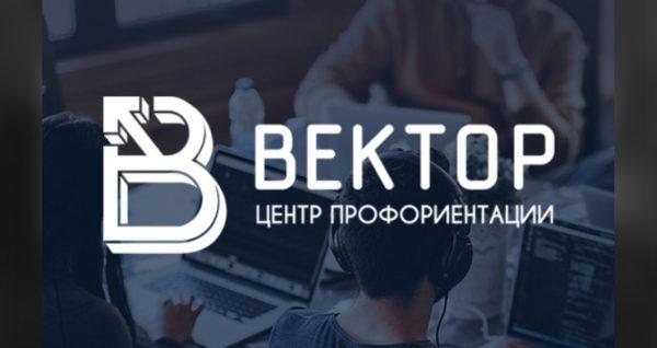 vektor_logo