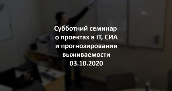 sat_DS_logo