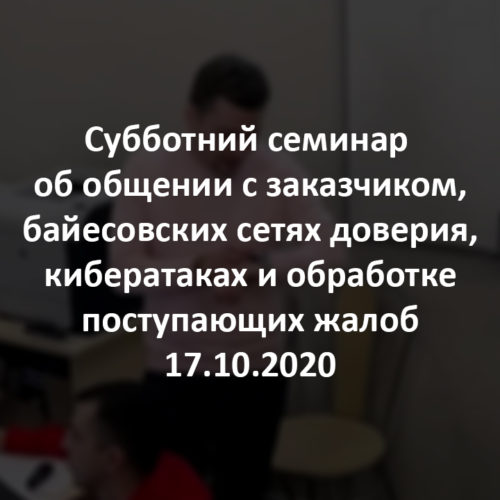 sat_emp_logo