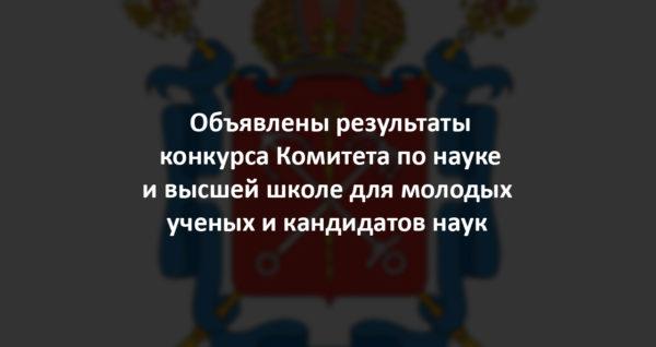 ys_knvsh_2020_logo