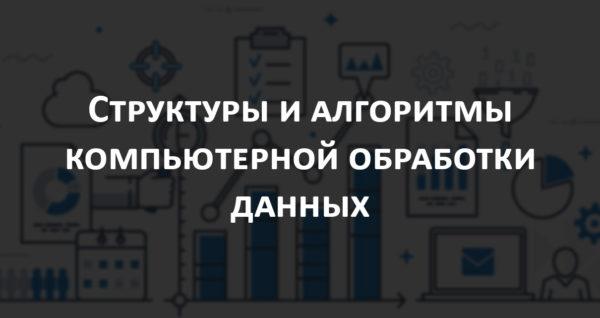 sakod_logo