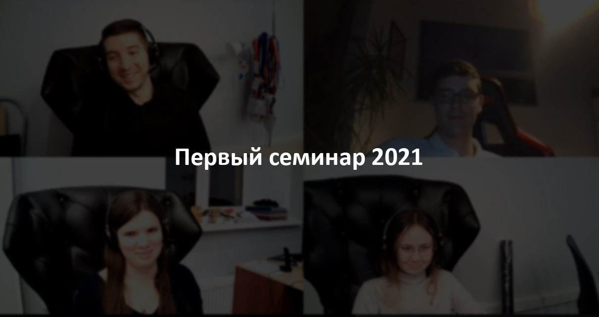 seminar_31_03_2021_logo