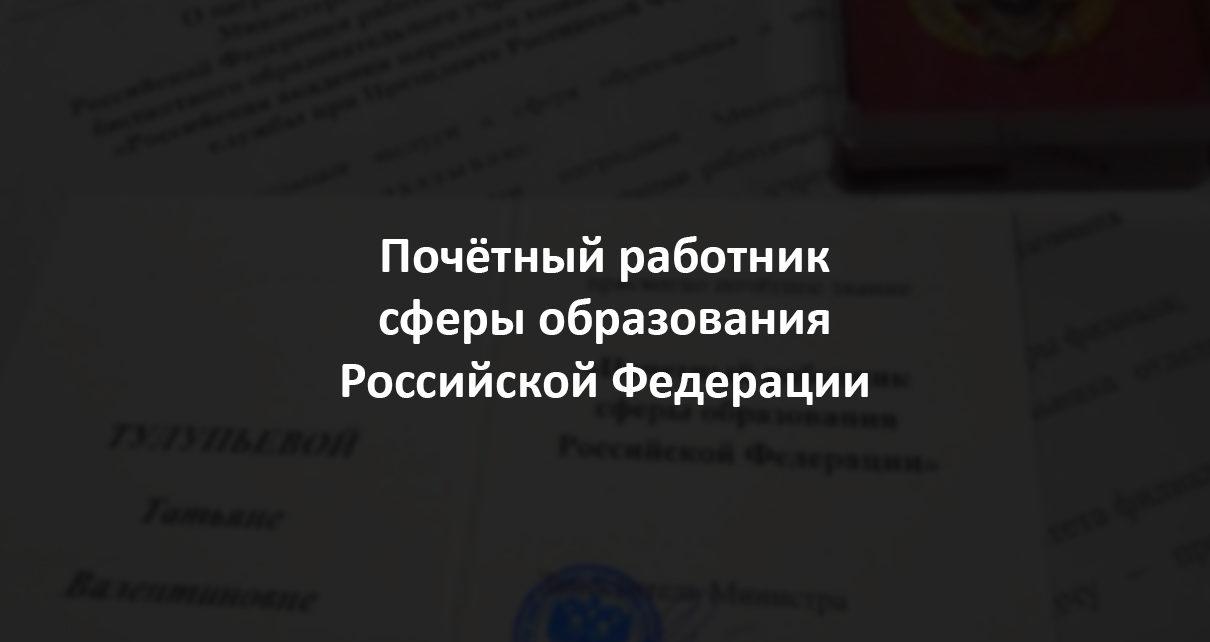 TVT_sign_sup_tutor_2021-logo