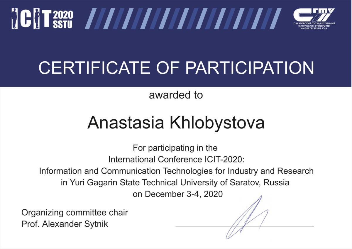 Сертификат участника ICIT-2020 Анастасии Олеговны Хлобыстовой