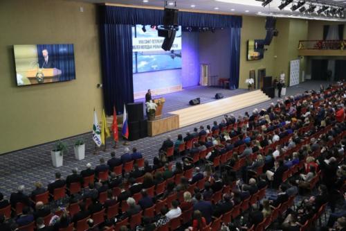 XXIV Ассамблея молодых ученых и специалистов