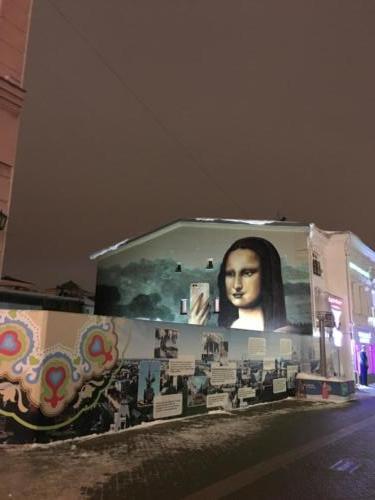 Улица Баумана Казань 2019